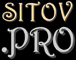 Sitov Pro